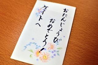 DSC_0027_2.jpg